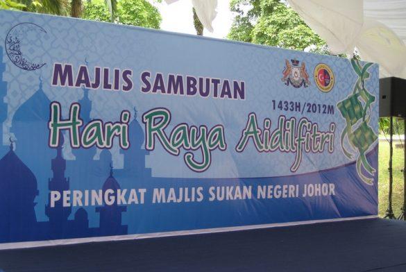 Sambutan Raya MSN Johor