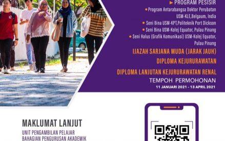 Jom masuk USM! Kemasukan 2021Universiti Sains Malaysia